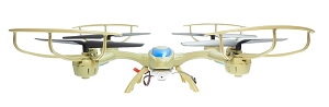 MJX X500 6-Axis Gyro First Person View (FPV) Quadcopter Drone